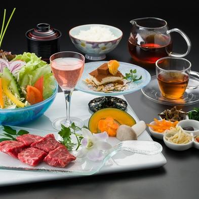 【女性限定】1泊2食付レディースプラン(夕食:ヘルシー焼肉セット・朝食サービス・温泉入浴付♪)