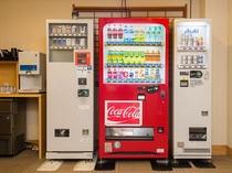 湯上りサロン・自販機(ジュース・アルコール・タバコ)を設置