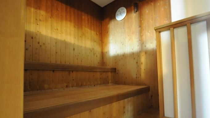 【夏秋旅セール】ビジネスに!天然ラドン温泉の宿〜日替膳〜【夕朝食付】