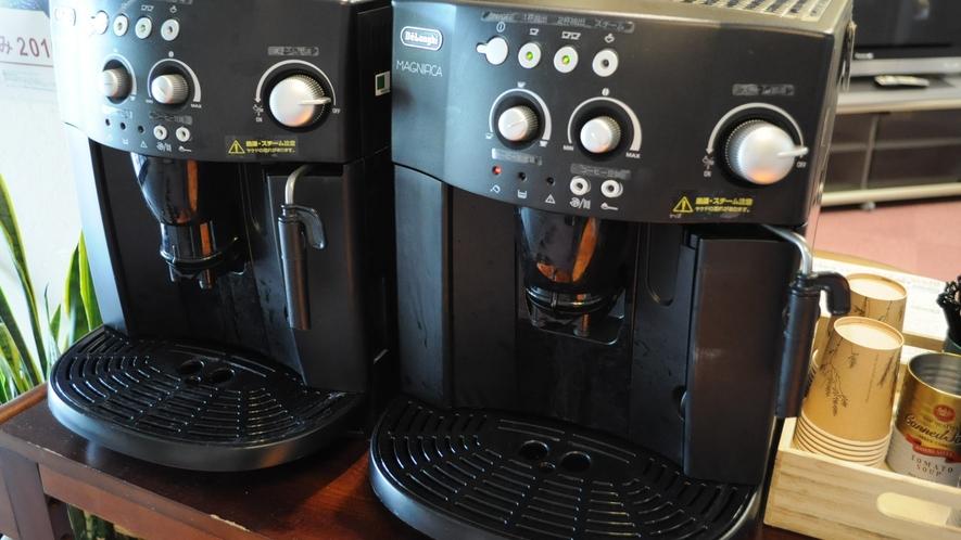 ◆朝の目覚めにコーヒーはいかが♪