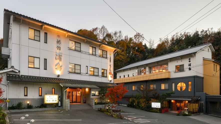 ◆旅館浦島へようこそ!