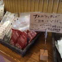 【アメニティ】絆シリーズ