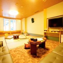 【新和室10畳】《パウダールーム付》