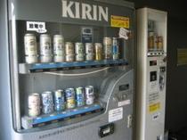 自動販売機(酒類)