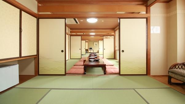 4間つなぎ部屋(禁煙) [10〜12名様]