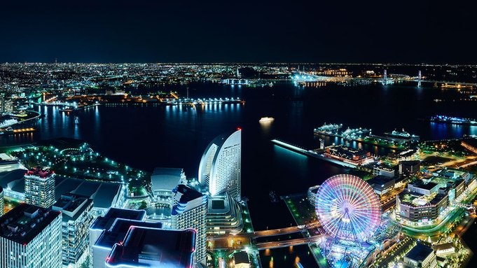 カップルにオススメ!69階からの絶景『横浜ランドマ−クタワー展望フロア』入場券付きプラン