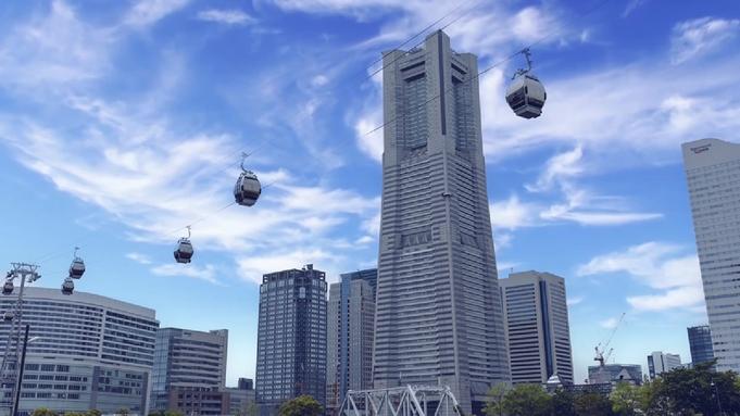 【首都圏おすすめ】今話題の空中散歩を楽しもう! YOKOHAMA AIR CABIN利用券付き