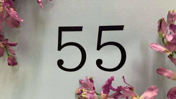 【さき楽プラン】55日前まで★食事なし★桜木町駅徒歩1分