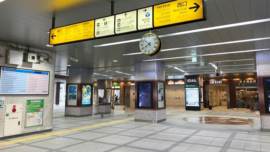 【アクセス】JR桜木町駅からホテルまで①