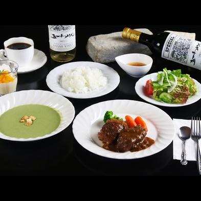 【料理少なめ】メイン料理を<お肉料理>のみご提供♪嬉しいライスはおかわり自由