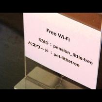 Wi-Fi完備です