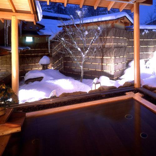 雪見露天(500X500)
