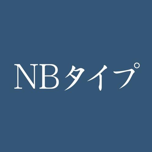 NBタイプ-タイトル