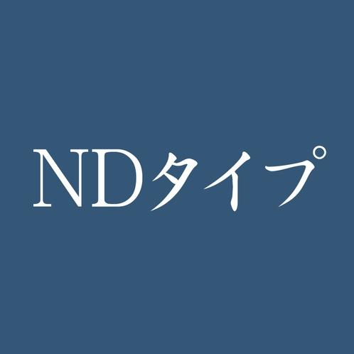 NDタイプ-タイトル