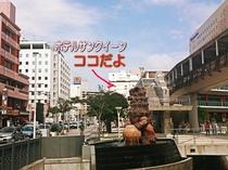牧志駅から国際通り(安里方面)の眺め