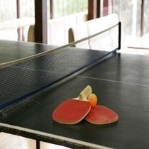 卓球もできるロビー【尋常小学校】