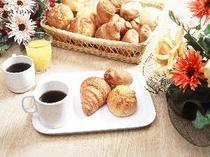 【朝食無料サービス】ドリンクと焼き立てパン