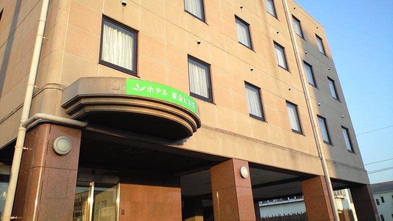 ホテル東金ヒルズ 東金バイパス(BBHホテルグループ)