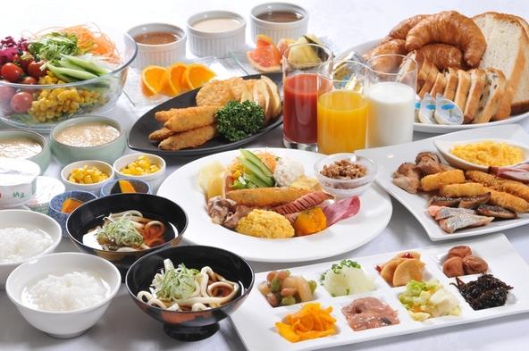 【インターネット限定】◆当日限定大バーゲン!!!!◆【朝食付き】