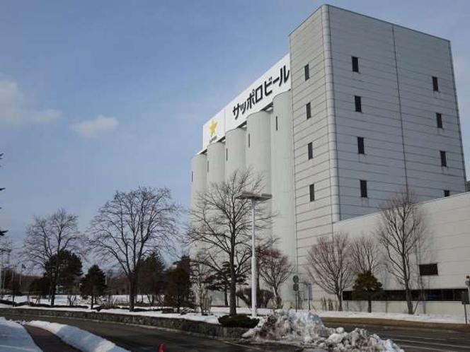 ◆サッポロビール(株)北海道工場