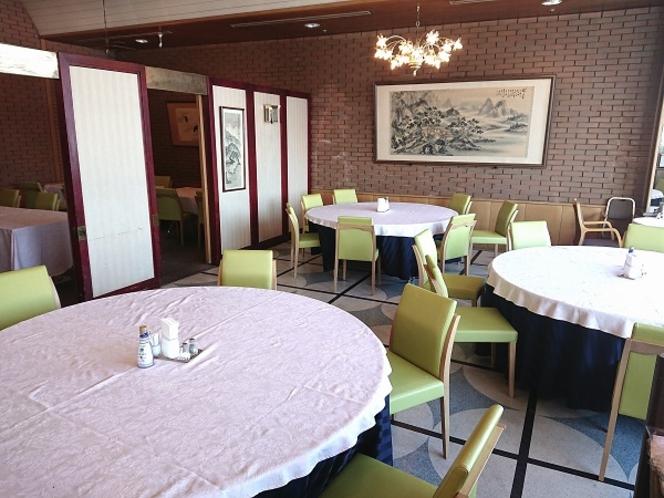 お食事会場 1Fレストラン『ユーカラ』