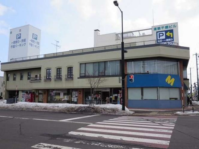 ◆もりもと本店