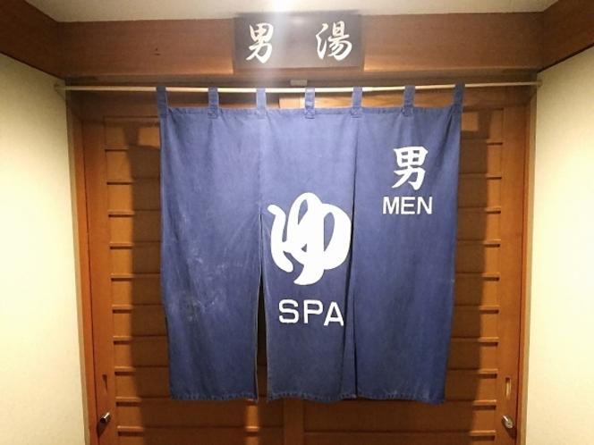 ◆男性浴場◆毎日16:00~25:00/6:00~9:00