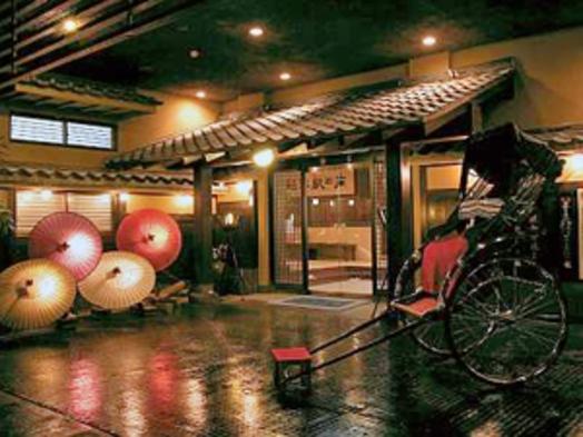 【事前決済/食事無】トロトロ美肌湯スベスベお肌*-(*^^)v女子・母娘・カップルに旅館の素泊♪