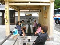 外港フェリー乗り場にある無料の足湯