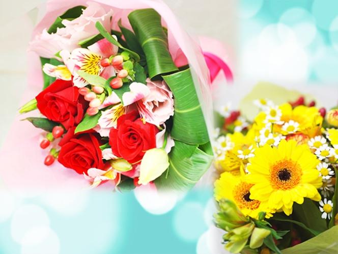 大事な人に花束を♪※要予約。画像はイメージです