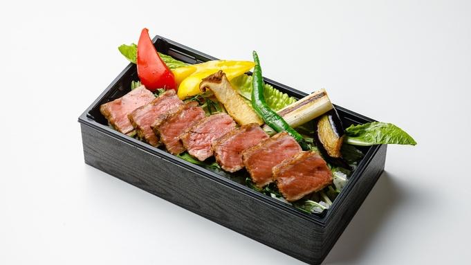 【デイユース】テイクアウトランチ弁当付き★8時〜22時最大10時間