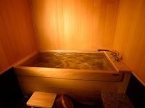 特別室のひのき風呂