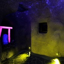 遊々湯苑・洞窟風呂