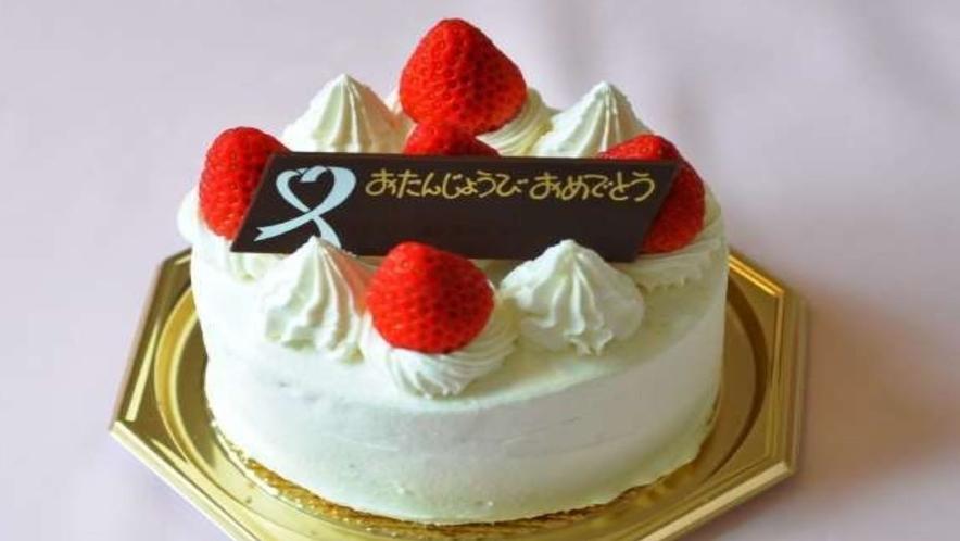 誕生日ケーキは事前ご予約制です。お気軽にお申し付けくださいませ。