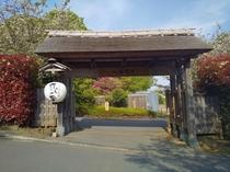 原風景への入り口。門をくぐり、左手にお進み下さい。