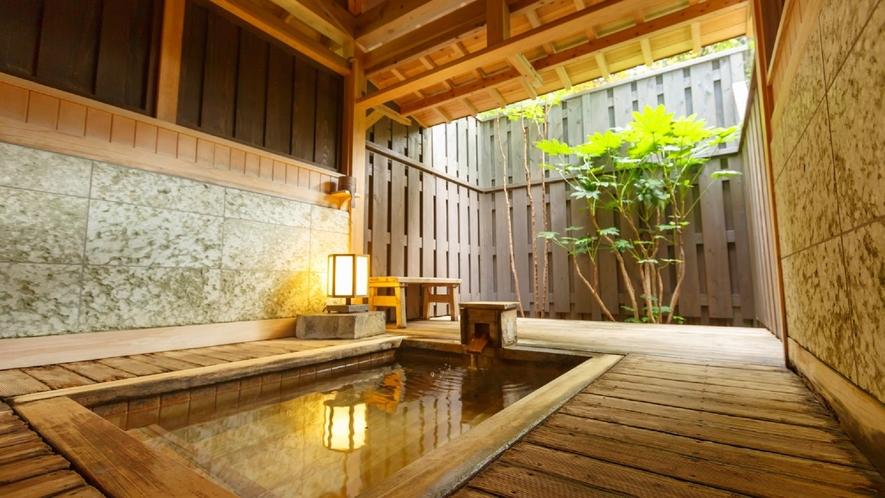 【無料貸切風呂 参の湯】自然をたっぷり感じながら、プライベート空間を演出