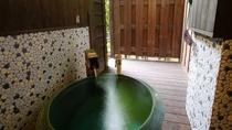 【離れ竹ぶえ】客室露天風呂(一例)
