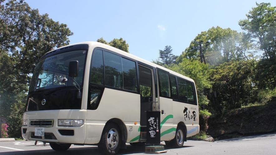 伊豆高原駅より無料送迎バスが出ております。是非ご利用下さいませ。