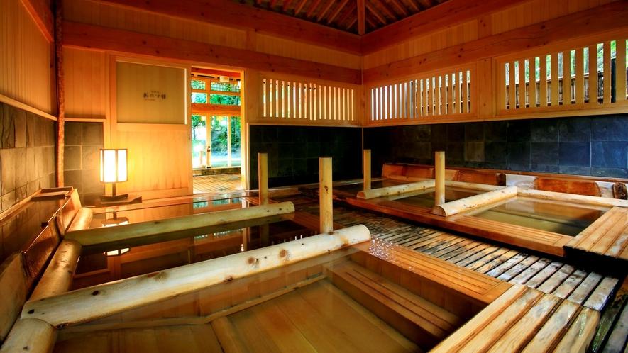 【大浴場 寝湯】目を閉じれば、静かな湯の音だけが響く