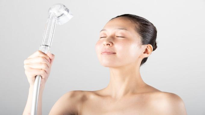 【期間限定】まるで美顔器の様なシャワーヘッド「ミラブル」を体験!<素泊まり>