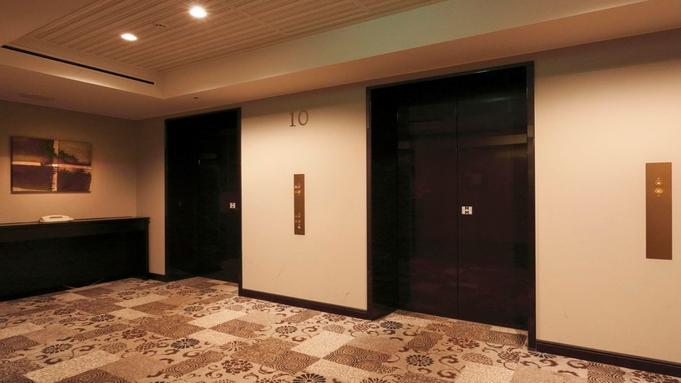 【室数限定】開業15周年プラン<朝食付き>