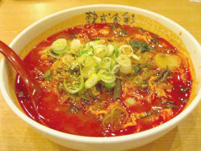ヤマト 温麺