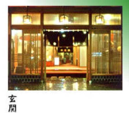 【長野県民限定】 豪華でお得!1泊2食  牛肉ステーキ・焼きカニ選べるコース