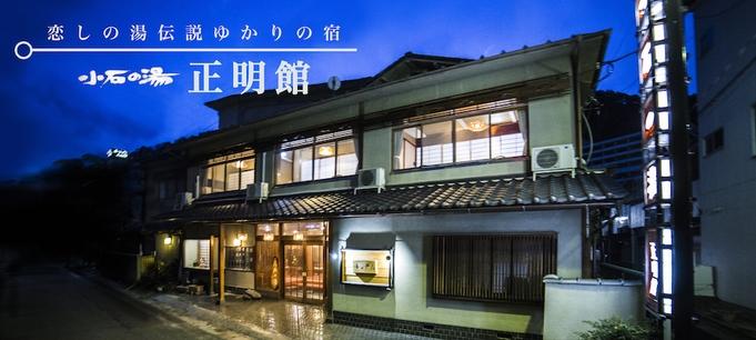 【長野県民限定】 前売り券利用 美味しい朝食付 格安プラン♪♪ お部屋はおまかせ