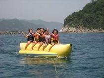 夏バナナボート無料体験