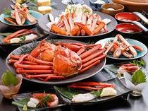 9月解禁★香住蟹料理を満喫