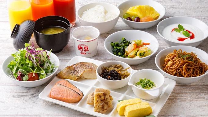 Yogiboクッションで快適さとくつろぎを追及!ツインルームと同じ広さ【リラックスシングル】朝食付き