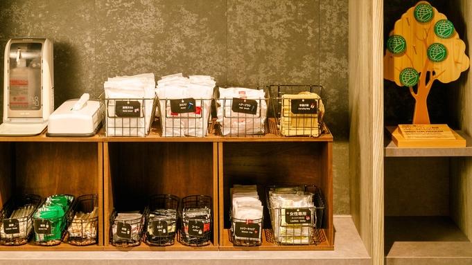 【エルゴヒューマンチェア設置】アフターワークはお部屋で快適にお仕事再開★(素泊り)