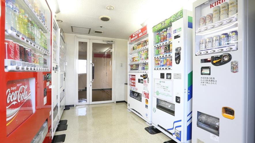 自動販売機コーナー(10F・12F・14Fのフロアにこざいます)