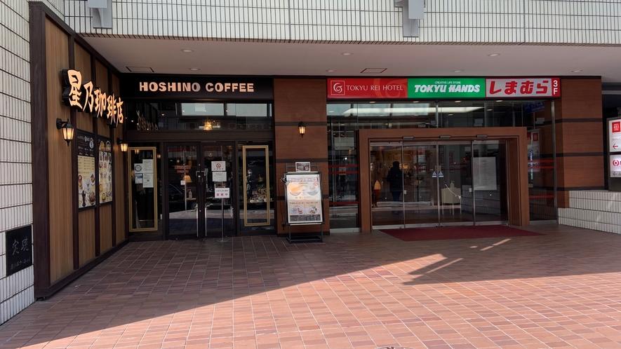 【道順⑧】すると左手に入口が見えてきます。「星乃珈琲」というお店が目印。